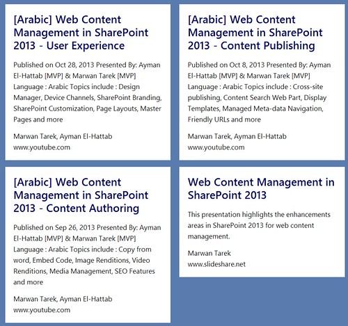 [Arabic  Web Content Management in SharePoint 2013 - Curah!