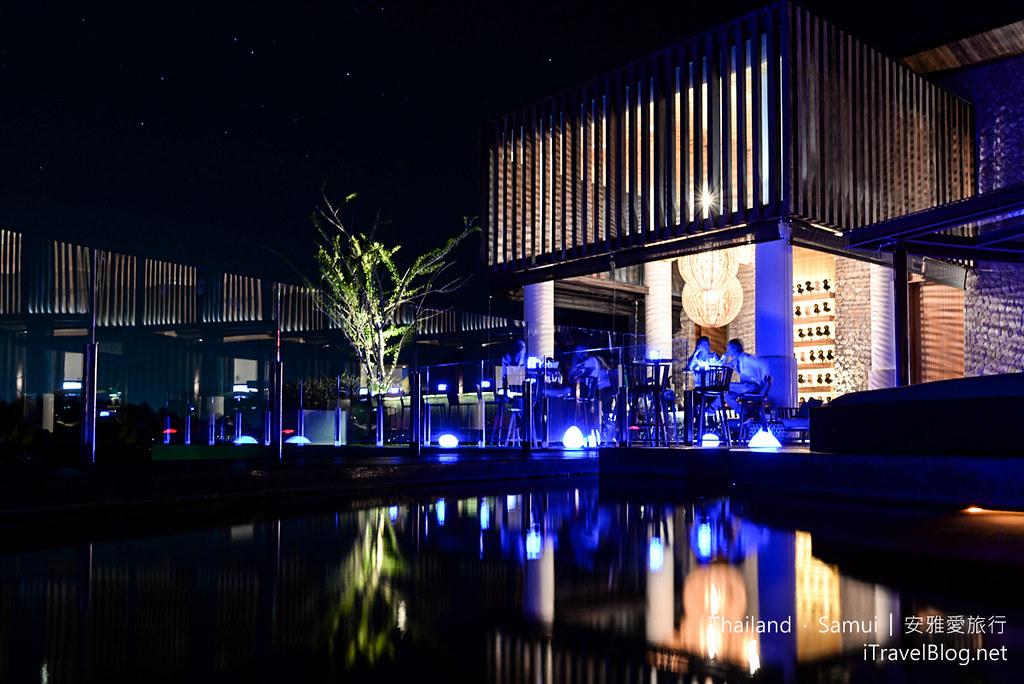 蘇美島酒店 W Retreat Koh Samui 60