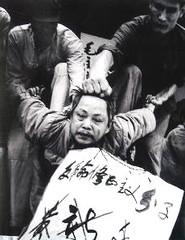 中國文化大革命時期的血腥歷史