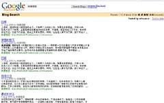 MyBlogSearch