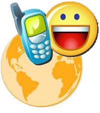 چگونه با یاهو sms بفرستیم؟