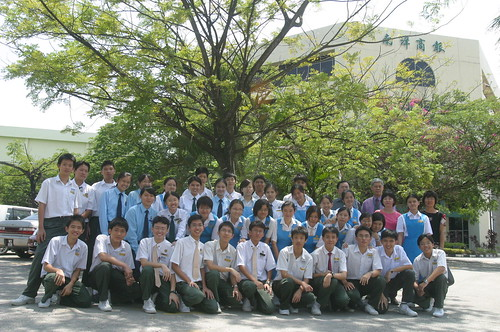 Chong Hwa SRM Nanyang trip