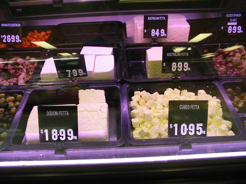 Feta cheese, sold in Australia