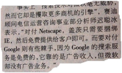 05-09-05 杨阳 为什么是搜索引擎