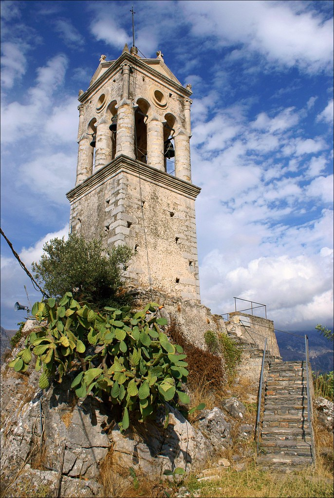 Venetian bell tower, Amari