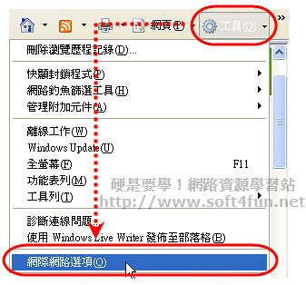 [實用技巧] 讓IE 7開新頁面不再開一個視窗 2971724012_944930b837