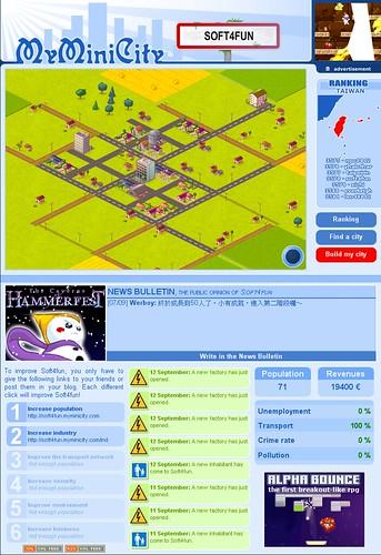 [好玩遊戲] 網頁版模擬城市,寫部落格也可以蓋城市哦 - myMinicity 2850280487_4166baec15