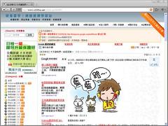 [瀏覽相關] Google Chrome 變裝秀,免費下載佈景主題 2858677064_53f9eebddf_m