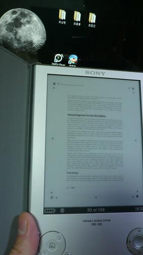 PDF 파일은 여백이 많아 글자가 작게 보인다
