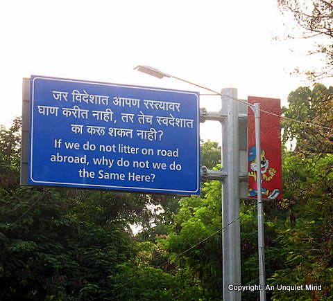 Traffic Road Sign at Pashan, Pune, India