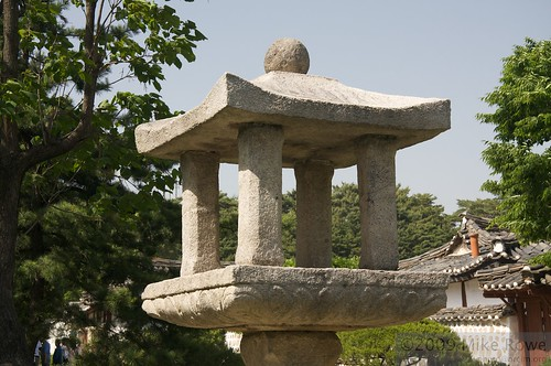 Stone lantern in Goryeo Museum