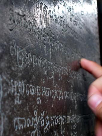 a Khmer manuscripts - written in early khmer language