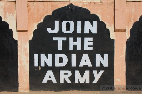 Want to Join the Army?