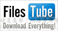 強化版免空檔案搜尋引擎,還可以自動下載檔案:Filestube 3609124055_40af6fa38c