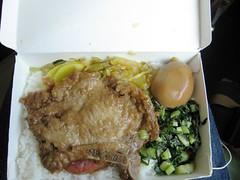 railway lunch box-2