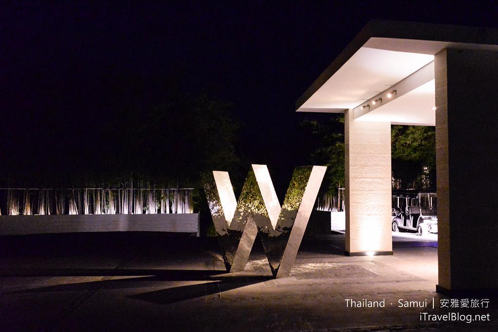 蘇美島酒店 W Retreat Koh Samui 68