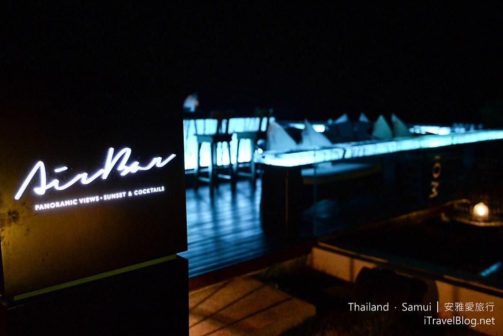 蘇美島酒店 InterContinental Samui Baan Taling Ngam Resort 56