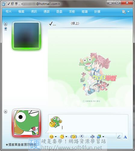 MSN十週年 Keroro表情符號、顯示圖片、背景免費下載 4215792908_74377b8096