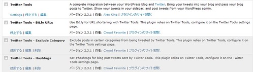 twitter tools utility