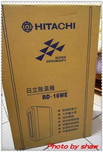 日立 RD-16WE外箱
