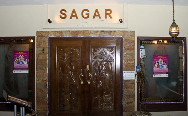 Sagar Indian Cuisine