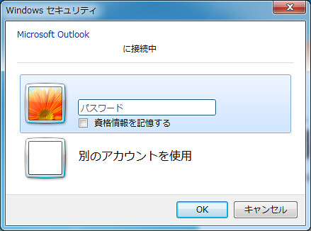 Outlook20109