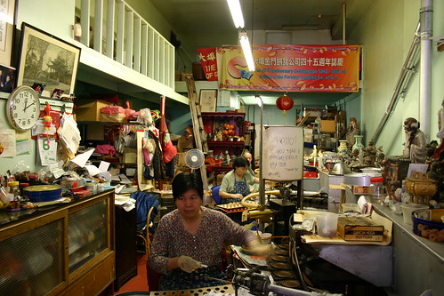 Golden Gate Fortune Cookie Company