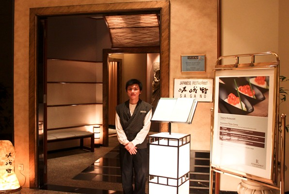 Sagano at Renaissance hotel
