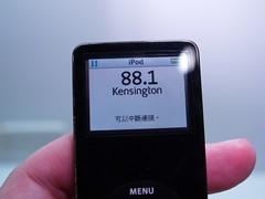 P2181205