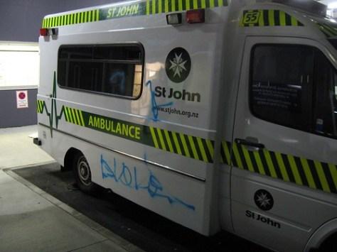 Tagged St John's ambulance