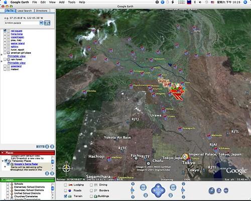 Google Earth Xmas