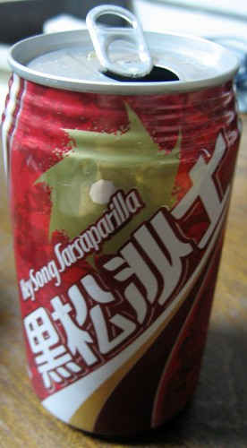 hey-song sarsaparilla- 黑松沙士