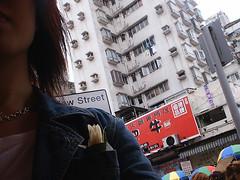 In Yuen Long