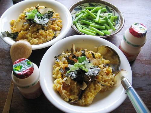 squash rice, seaweed, vegetables, Yakult