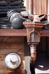 特殊集水器