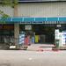 brunei-street-35