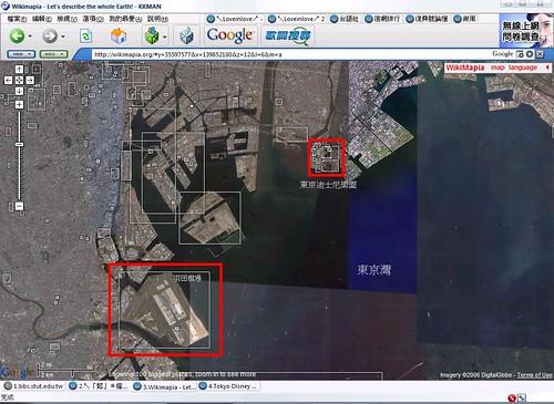 [網站推薦] 可自行加入地標的線上衛星地圖 - WikiMapia 178274863_ac40d09de4