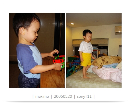 20050520_two