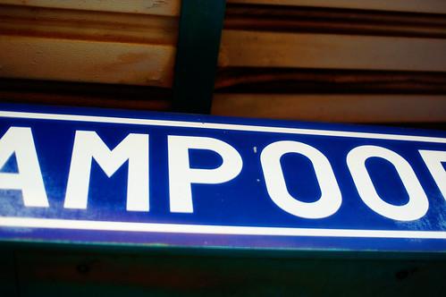 ampoo