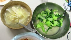 miso soup and vegetables