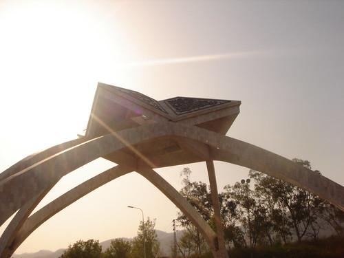 The Gate at Qaid-e-Azam