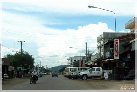 Road No 1