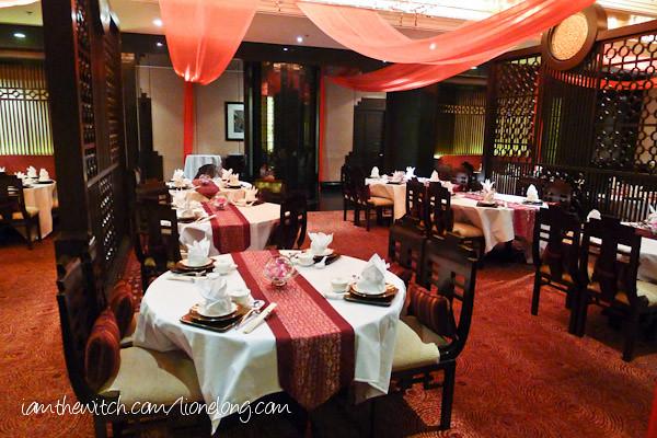 Li Yen Restaurant