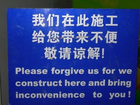 Please Forgive Us