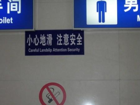 Careful Landslip Attention Security