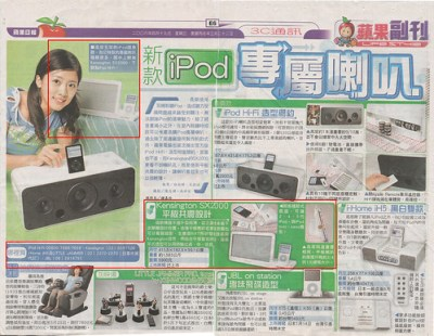 SX2000 Apple Daily Report