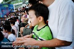 20060924_natura037_008_tn