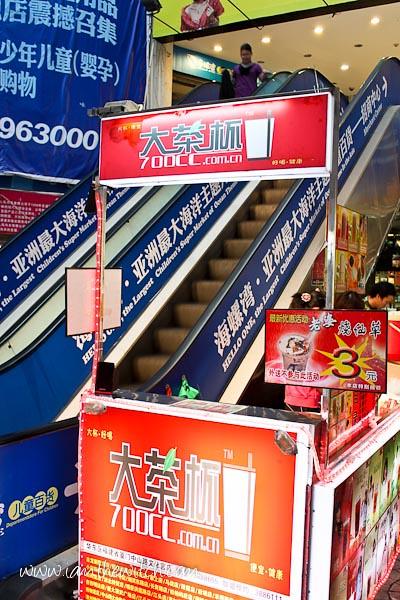 Xiamen Part 2-9