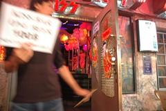 Patpong night club
