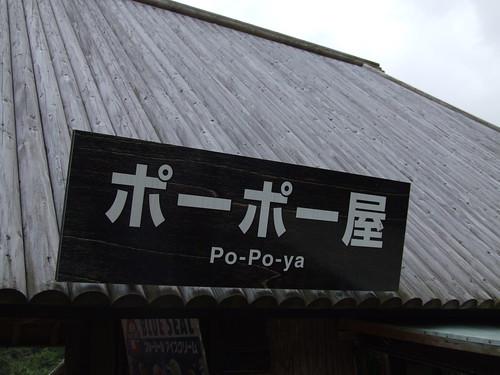 Popoya